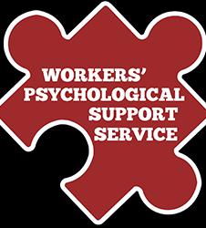 WPSS Logo 250px